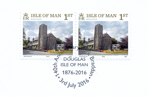2016 stamps